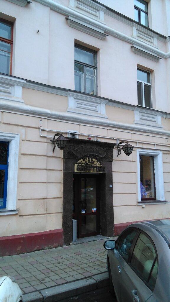 пиццерия — Il Grottino — Минск, фото №10