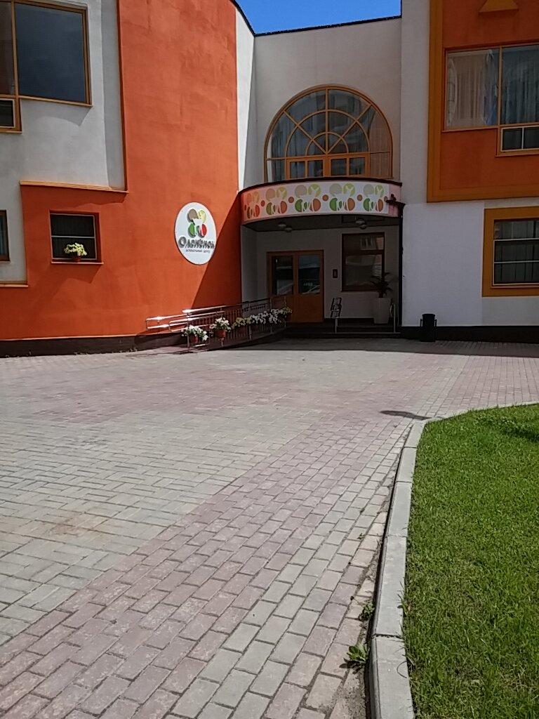 детский сад — Олененок — Одинцово, фото №3