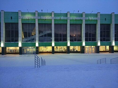 Медицинский центр мира ленинский проспект официальный сайт