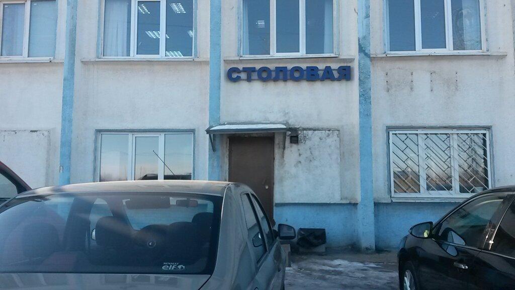 столовая — Обед в дом — Домодедово, фото №1