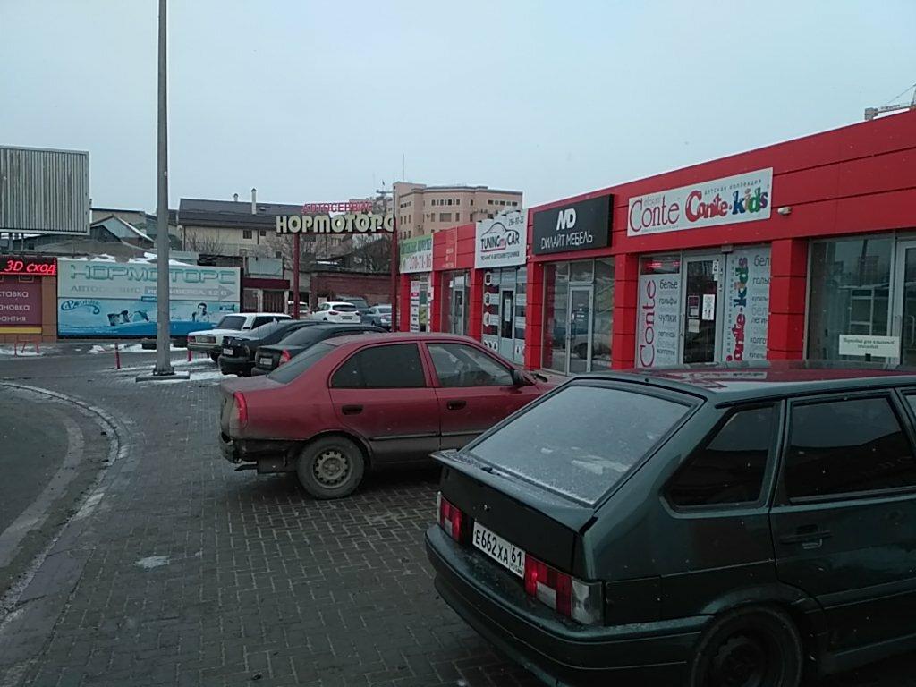 автоаксессуары — TuningMyCar — Ростов-на-Дону, фото №1