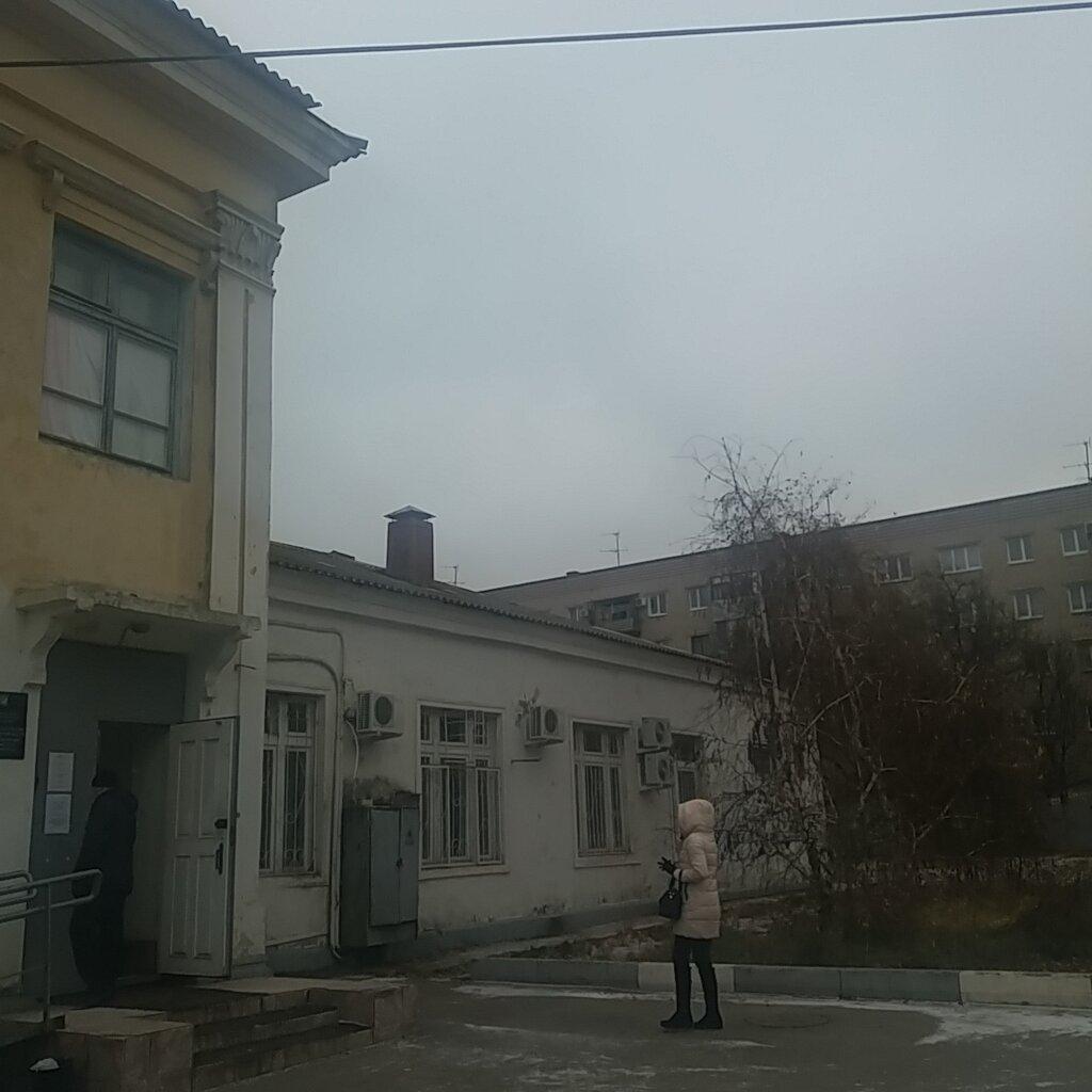 Райотдел суд приставов краснооктябрьского района г волгограда