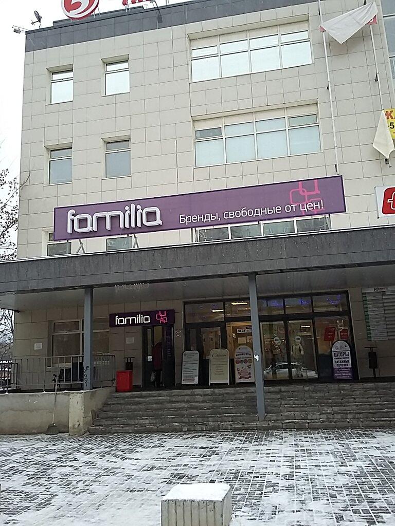 6f0e8a57ea7 магазин одежды — Familia — Жуковский