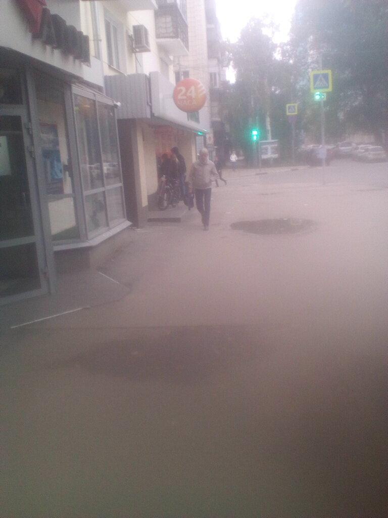 банкомат — Сбербанк — Самара, фото №2