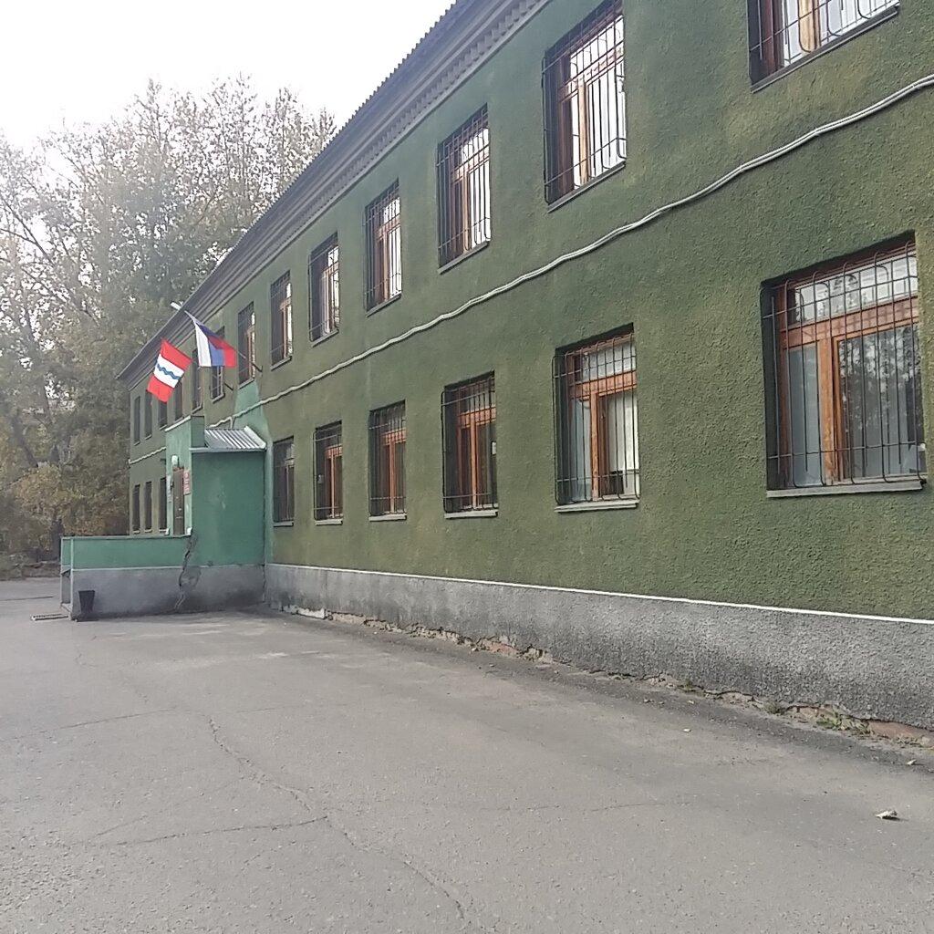 Мировой суд осинники участок 3