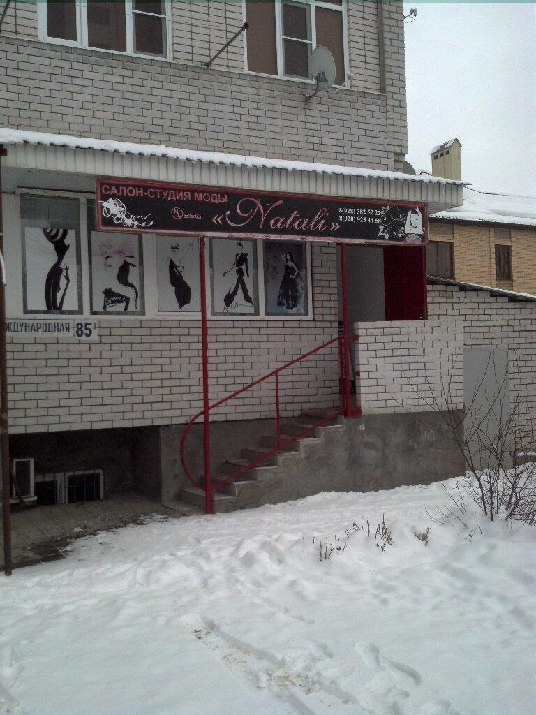 Модельное агенство карачаевск работа для девушек в реутове