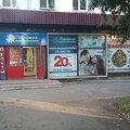 Ювелирная мастерская, Ювелирные изделия на заказ в Кировской области