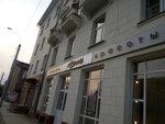 салон красоты актуаль иркутск