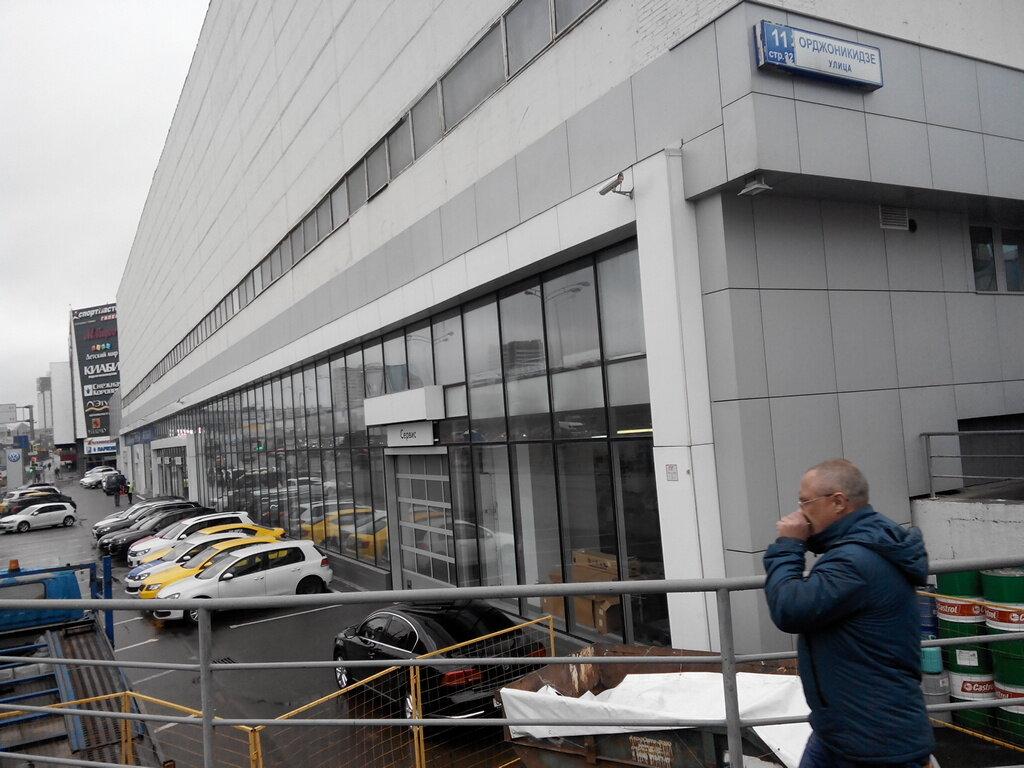 Гагаринский автосалон москва работа в автосалоне вакансии в москве