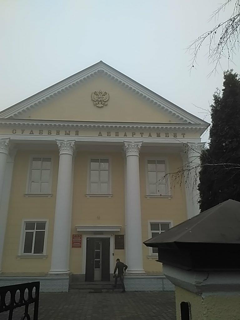 Мировой суд советского района брянска сайт