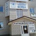Барнаулгазспецстрой, Услуги бурения скважин в Барнауле
