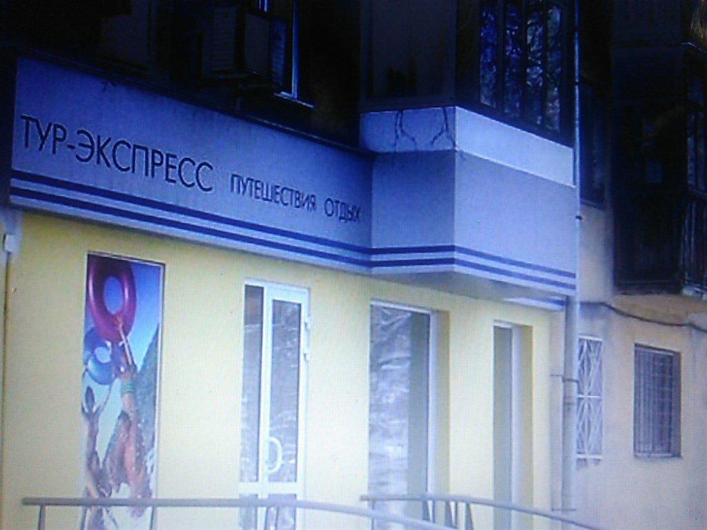 рекламное агентство — Рос лид — Москва, фото №2