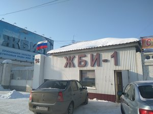 Жби 1 г ульяновск труба железобетонная сертификат соответствия