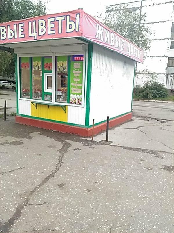 Новокуйбышевск ломбард победа павла продать буре часы серебряные