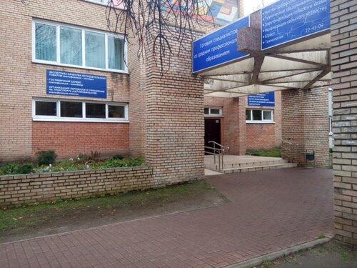 Г зеленоград городская клиническая больница