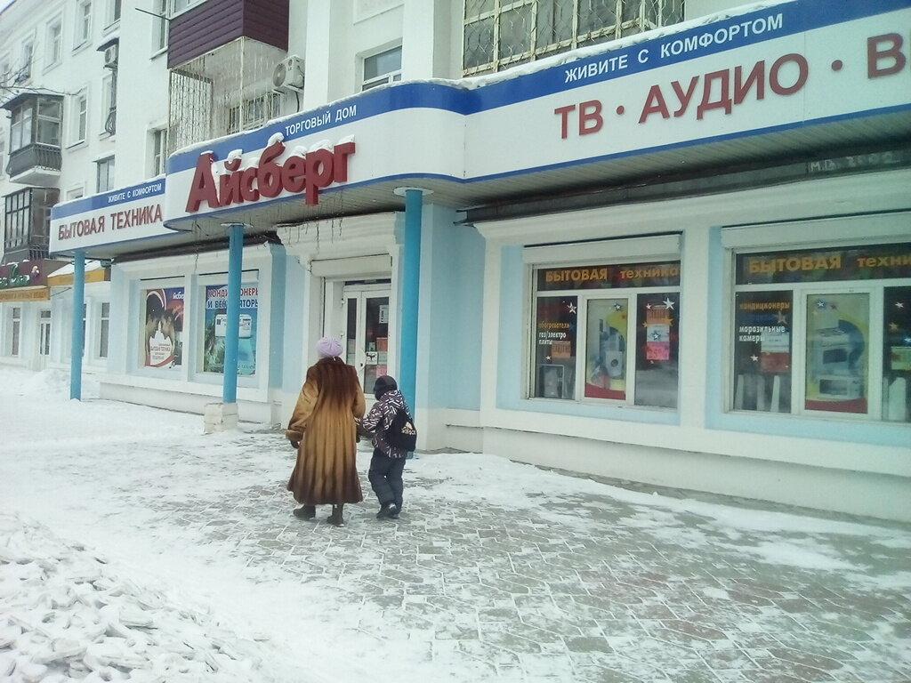Дом техники комсомольск на амуре купить роликовый массажер красноярск