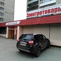 Электротовары, Ремонт и установка кондиционеров в Городском округе Ефремов