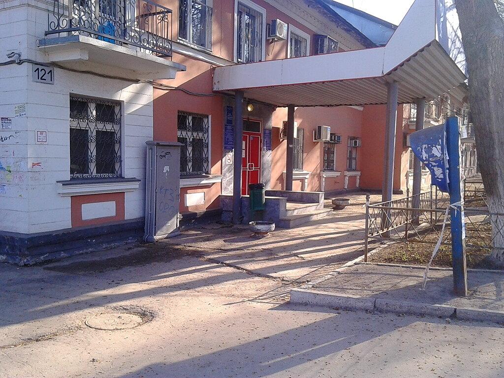 ГАУЗ Со Красноуфимская стоматологическая поликлиника ...