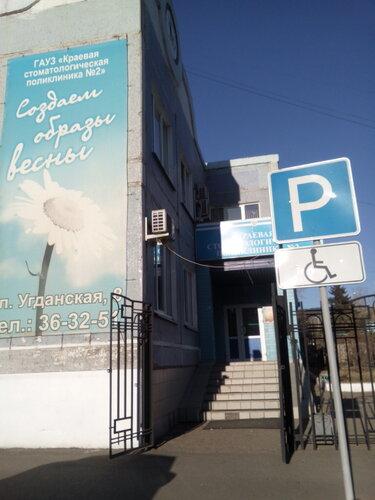 Городская детская поликлиника 3 петрозаводск