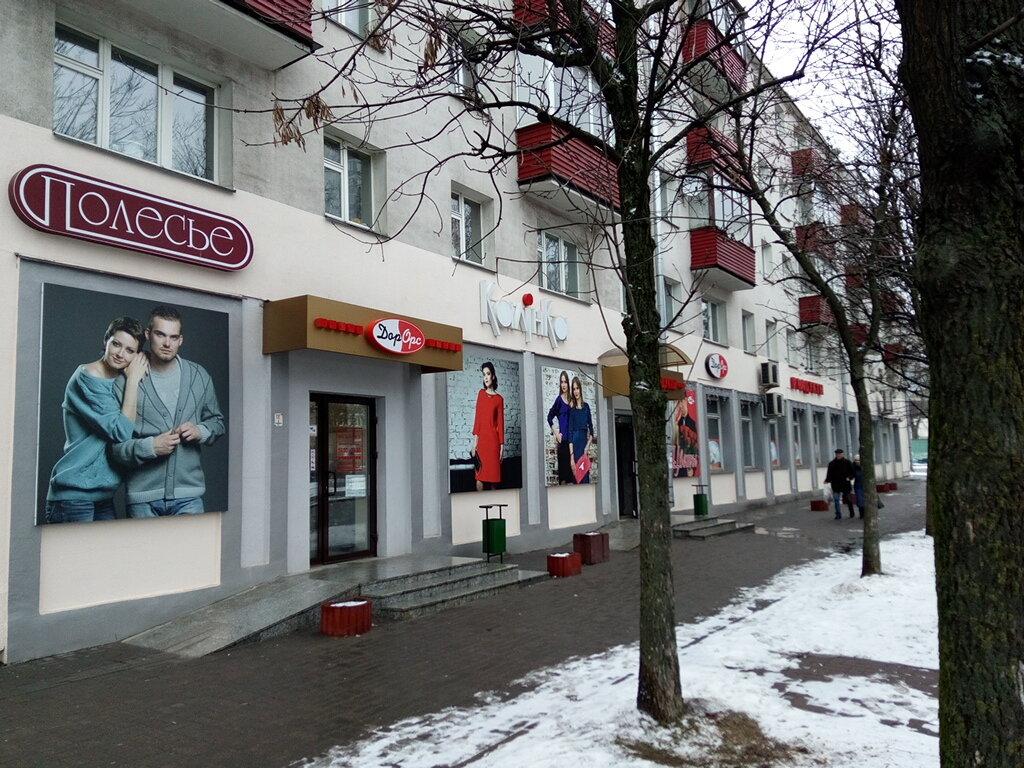 Магазины Цветов Дорорс Минск