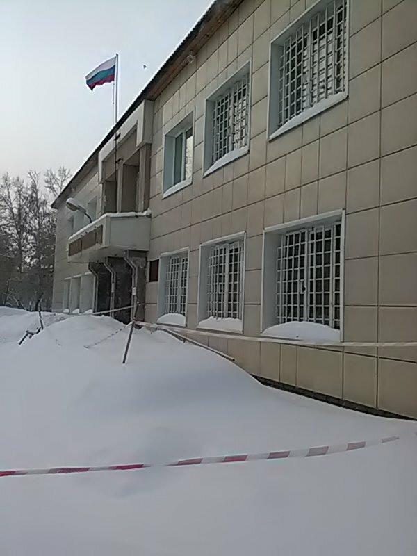 Октябрьский районный суд новосибирска