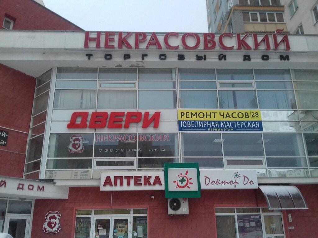 военная форма — Старший прапорщик — Минск, фото №2