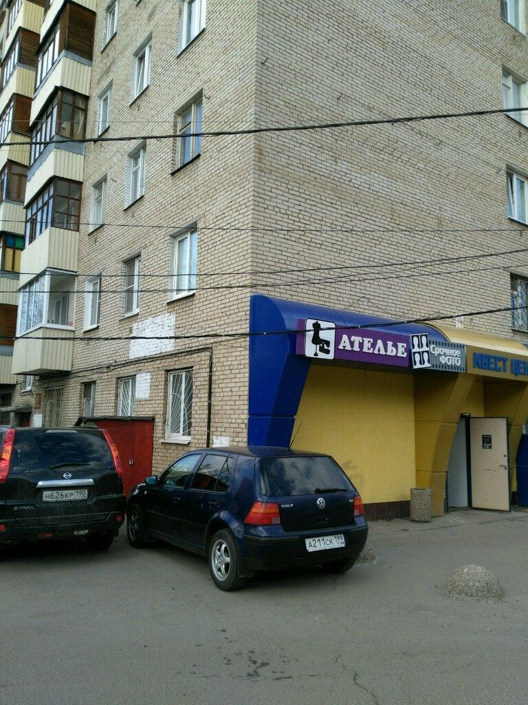 квесты — Квест центр — Подольск, фото №1