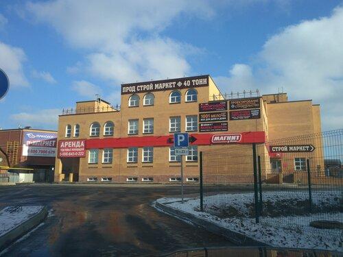 Саморезик - крепёжные изделия, деревня Белкино — отзывы и фото —  Яндекс.Карты … b97ccaab707