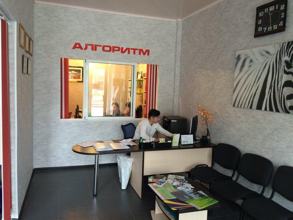 агентство недвижимости — Служба недвижимости Алгоритм — Саров, фото №1
