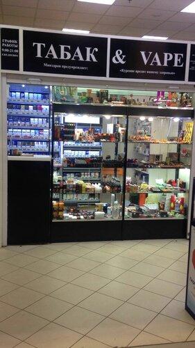 Табачные магазины на уралмаше