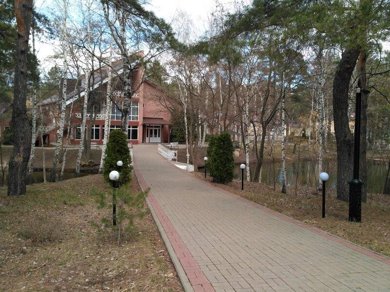 Государственное казенное учреждение центр межрегиональных связей