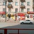 Goldphone, Ремонт мобильных телефонов и планшетов в Городском округе Сызрань