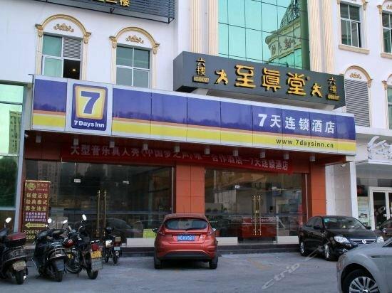 7 Days Inn Quanzhou Jiangnan Branch