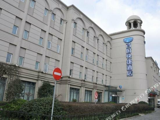 Bestay Hotel Express Shanghai Pusan Road
