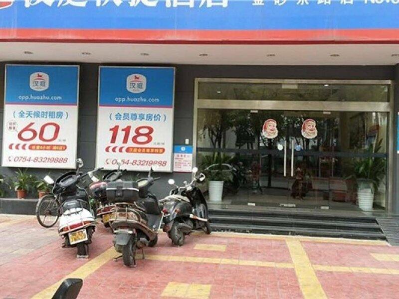 Hanting Express Shantou Jin Shuo East Road Branch