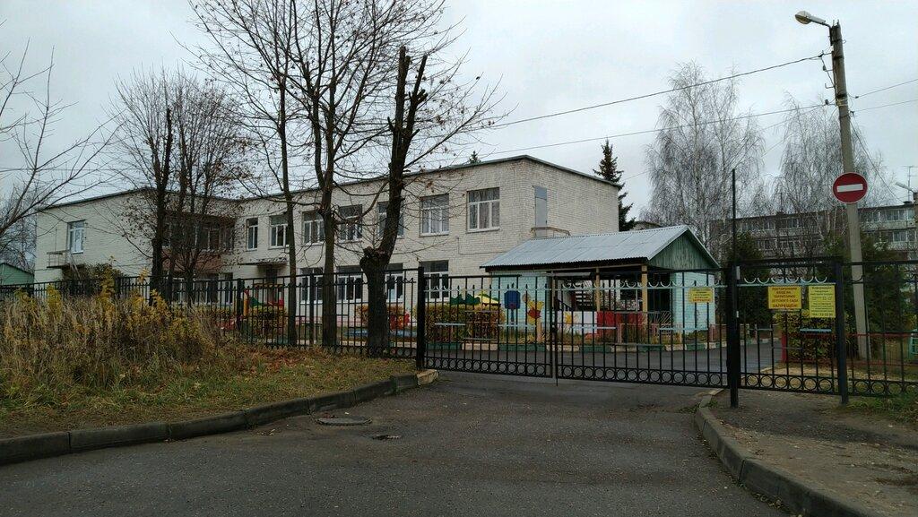 поселок элеватор школа 28
