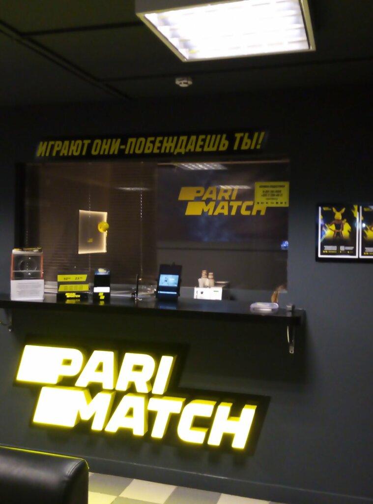 букмекерская контора — Pari Match — Могилёв, фото №1