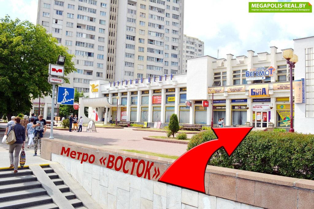 ремонт телефонов — PerfettoMobi — Минск, фото №2