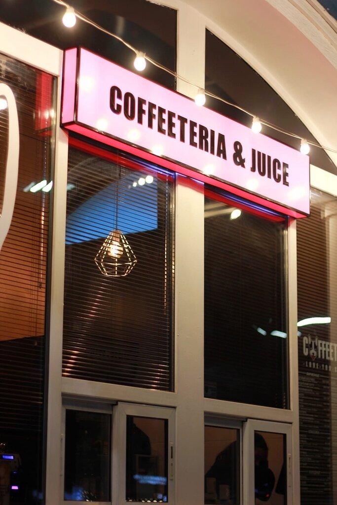 кофейня — Coffeeteria — Севастополь, фото №2