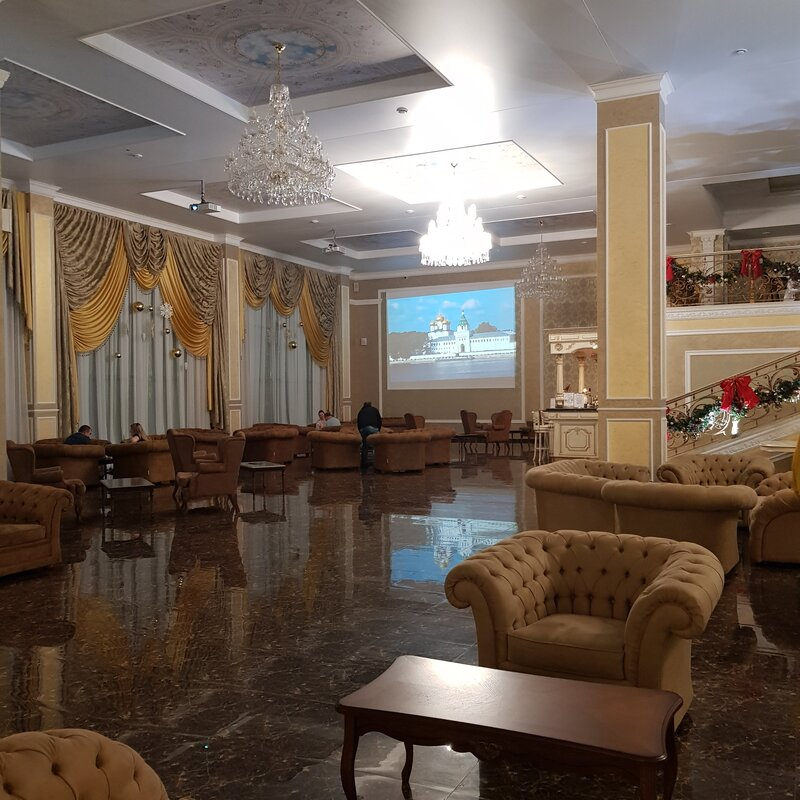 Гранд Отель Аристократ