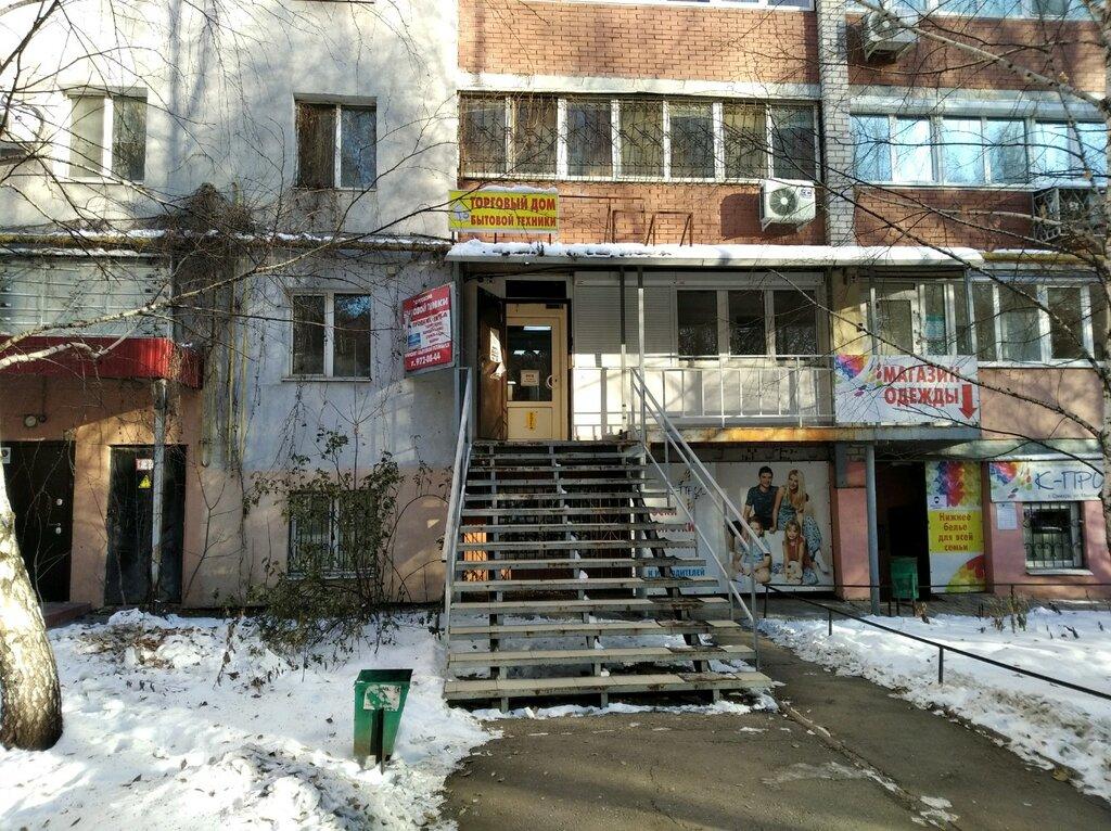 Дом бытовой техники россия бренды кружевного белья