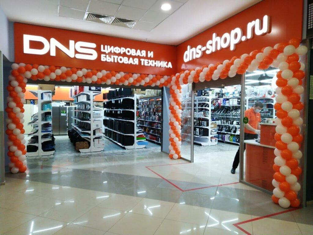 Казань магазины техники для дома скачать песню кружевное белье