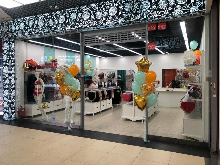 Магазины женского белья русский размер в спб gas белье женское