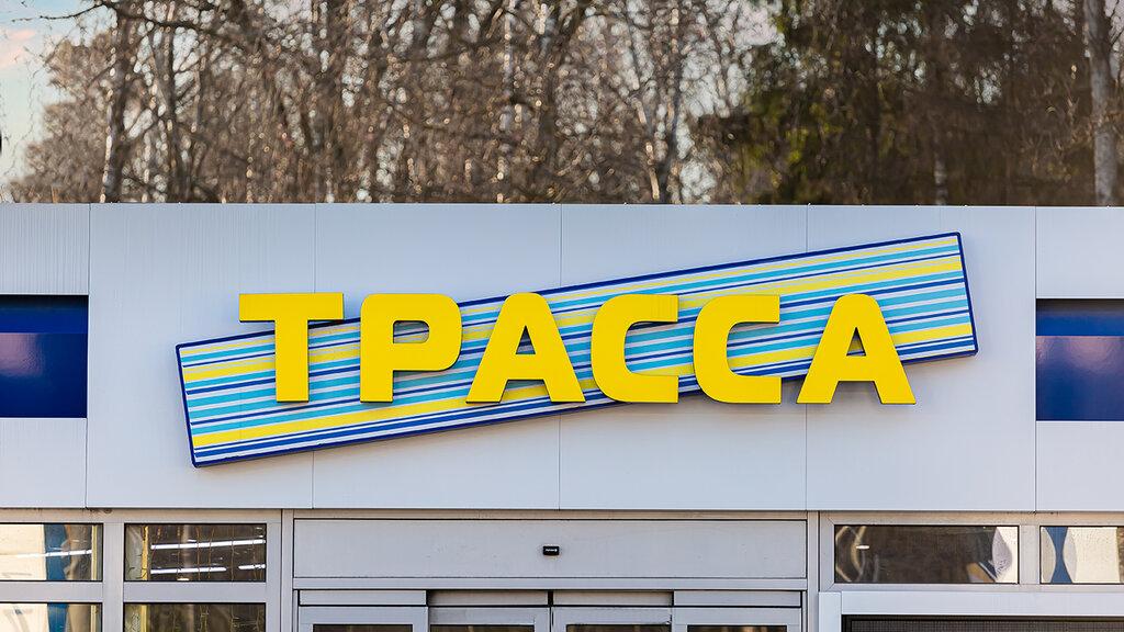 gas station — Trassa — Shelkovo, photo 1