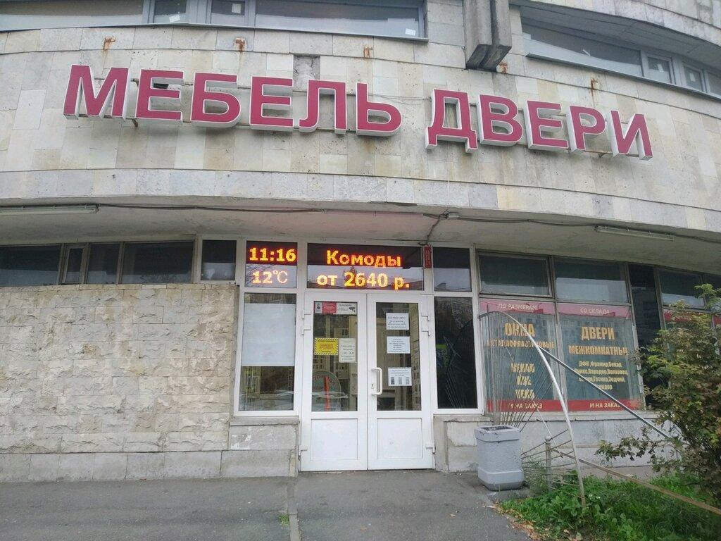 Магазин Мебели Гражданский Проспект