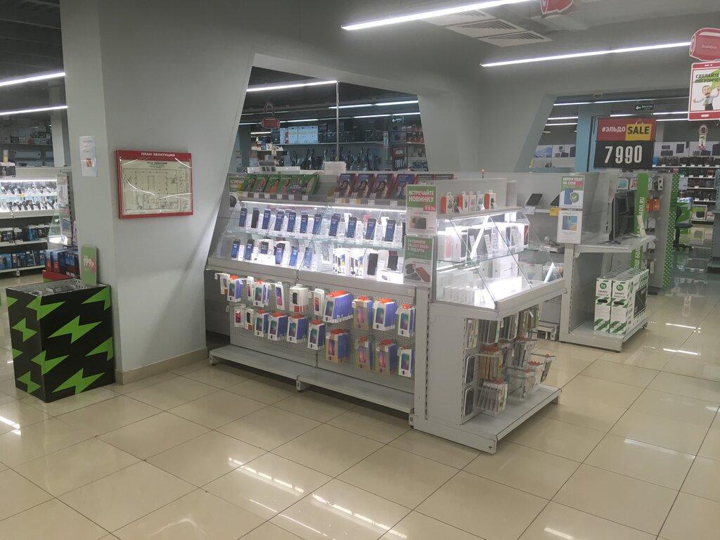 Владивосток магазин дом техники хороший вакуумный аппарат для чистки лица