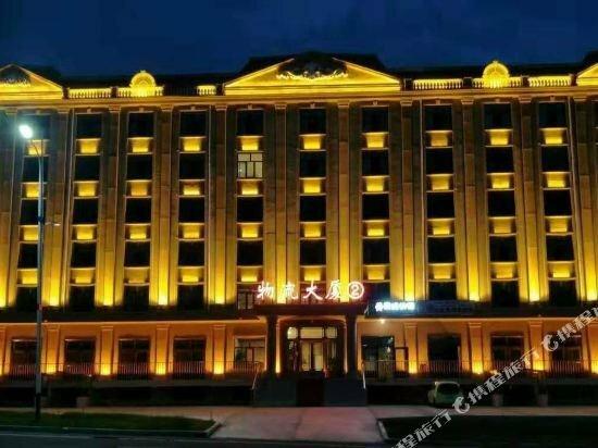 Manzhouli Hotel