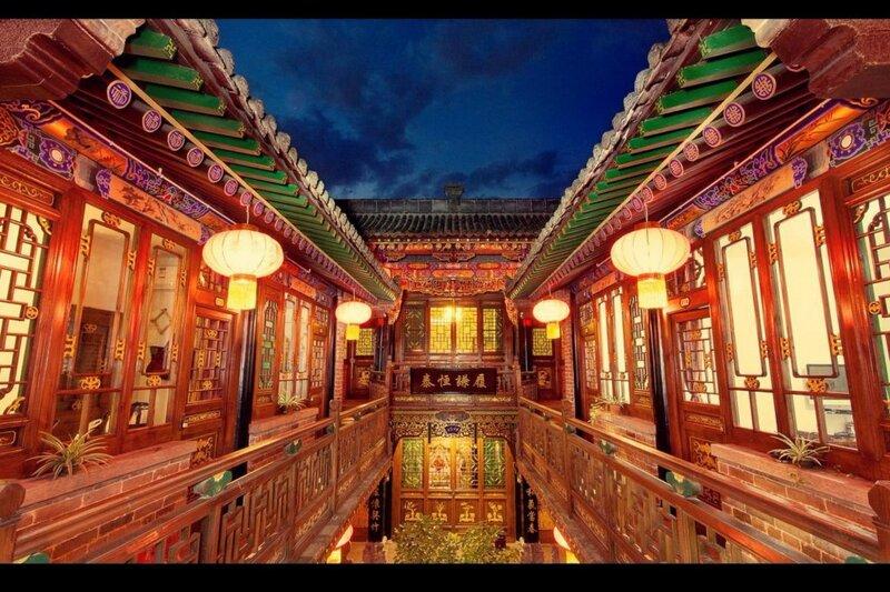 Qinghengfeng Boutique Hotel