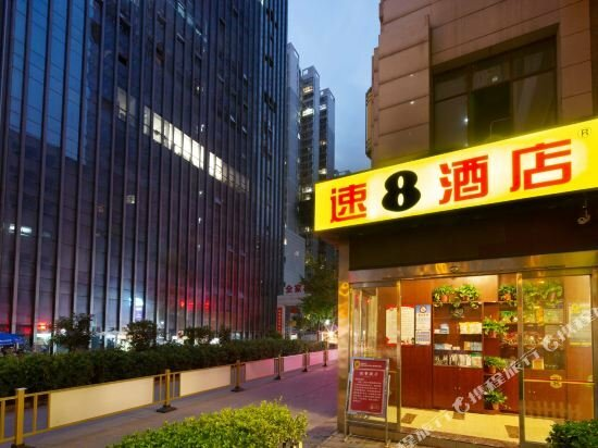 Super8 Hotel Xi'an North Station Fengcheng 9th road subway station store