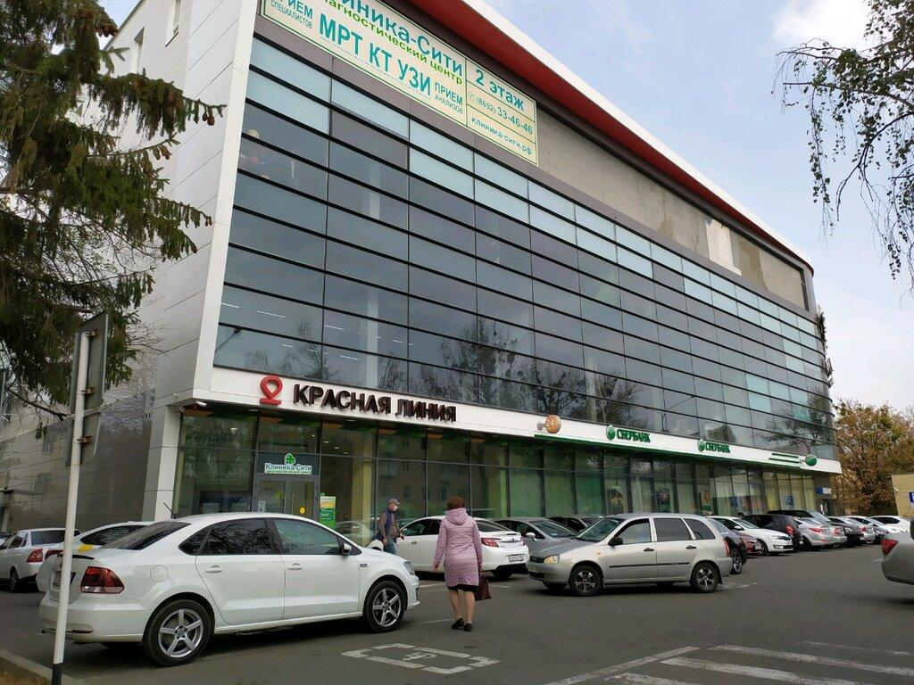 торговый центр — Торгово-офисный центр Красная линия — Ставрополь, фото №1